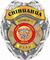 bomberoschihuahua