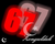 canbazligenclik67