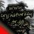 crysisturkey