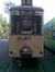 d-tram