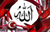 dini-islamiyet