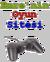 emrenin-oyun-sitesi
