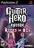 guitar-hero-world