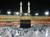 islamdunyasinehosgeldiniz