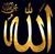 islami99