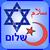 israel-up
