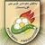 kurdistan-patch