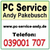 pc-service-andy