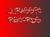 thejurassicrecords
