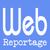 web-reportage