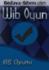 wiboyun