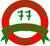 yalovaspor1963