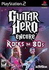 guitar-hero-world